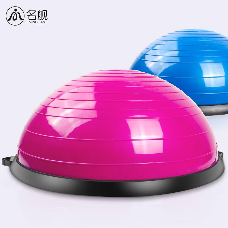 波速球瑜伽平衡球半球半圆平衡球健身球瑜珈普拉提球瑜伽器材bo球
