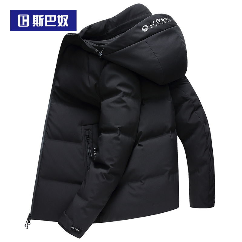 Men's short model 2020 winter new youth Hooded Winter Coat thickened casual coat