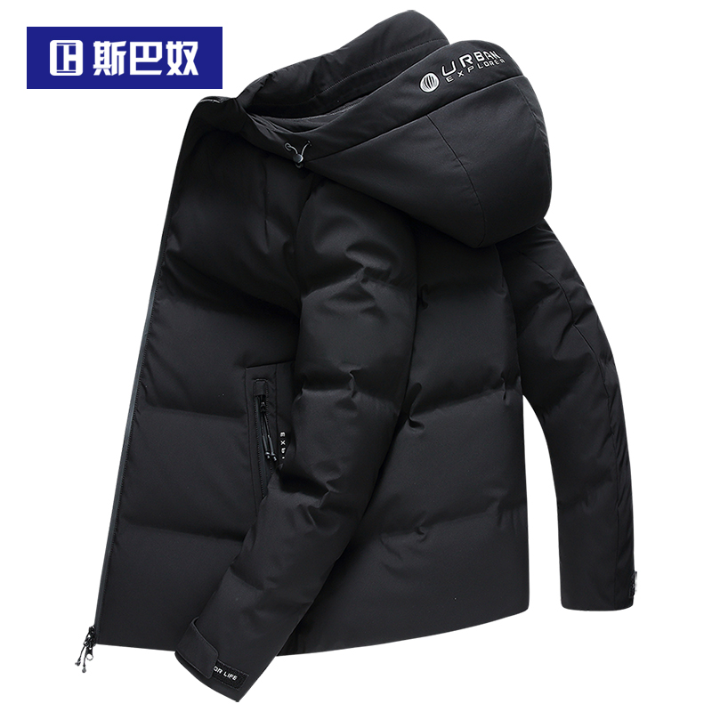 Sbano thickened white duck down jacket men's short 2021 winter new winter clothing brand authentic casual jacket