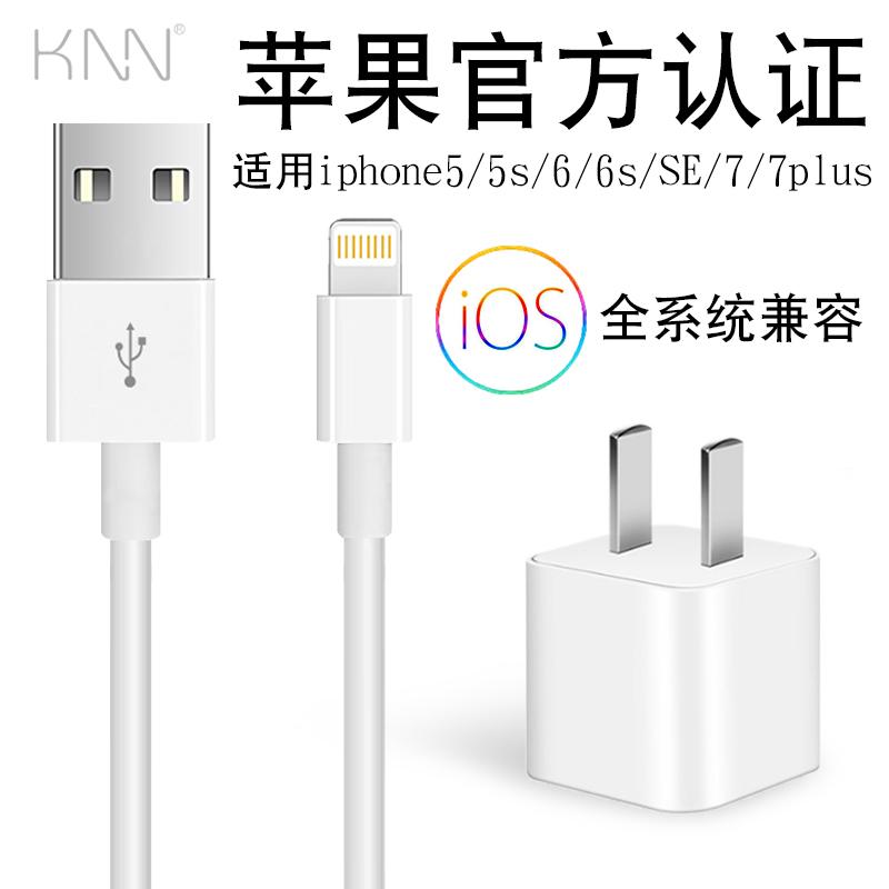 原装正品iPhonex/8p/11数据线适用苹果12/7plus充电线12pro/x数据线iPad Air充电器头官方MFI认证PD快充插头
