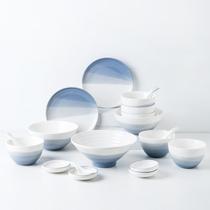 悠瓷创意陶瓷碗碟套装家用北欧高颜值餐具简约碗盘子雾海21件套