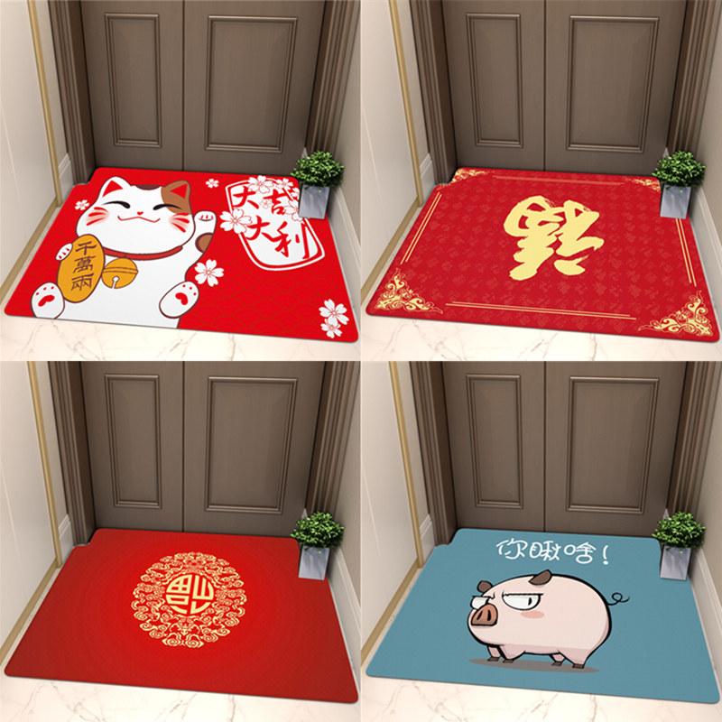 地毯门垫进门地垫红色中式入户门口脚垫家用浴室吸水新年福字地垫
