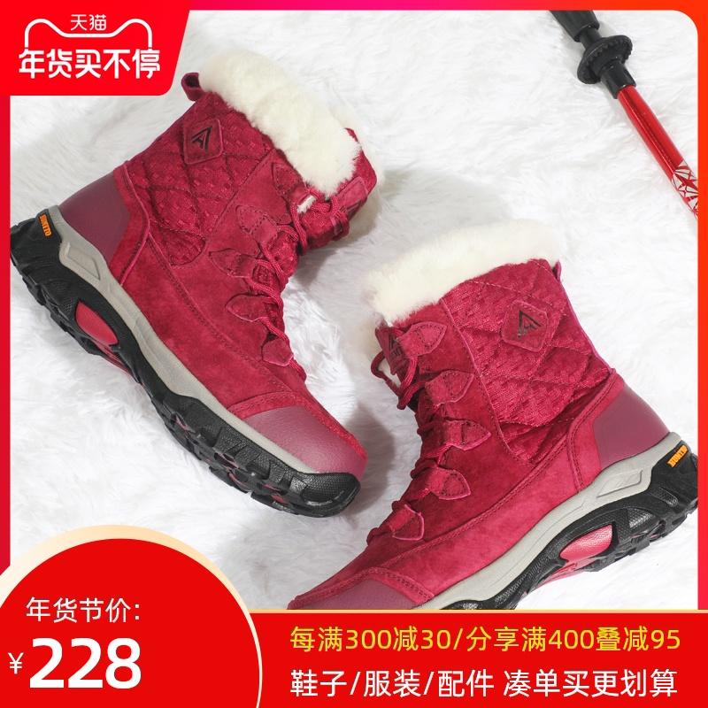 悍途东北雪地靴女防水防滑冬户外运动防寒装备加厚登山棉鞋滑雪鞋