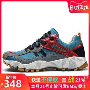 美国悍途户外鞋男秋冬休闲运动鞋旅行爬山徒步鞋防水防滑登山鞋女