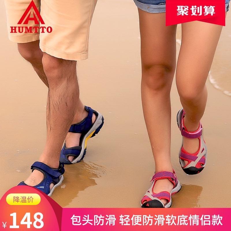 Детская спортивная обувь Артикул 530421300296