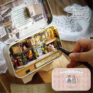 智趣屋diy小屋盒子剧场手工制作小房子拼装模型玩具生日礼物女生