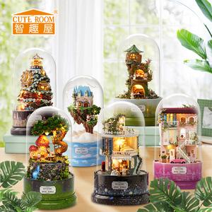 智趣屋diy小屋手工小房子别墅创意拼装模型玩具送女友生日
