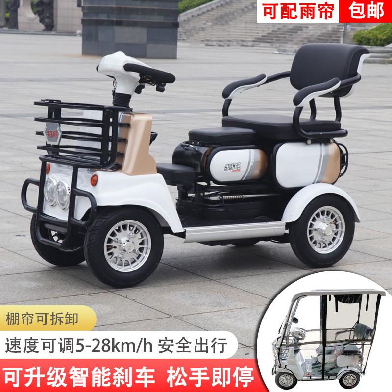 电动四轮车接送孩子家用女性电动车老年代步车带棚小型观光电瓶车
