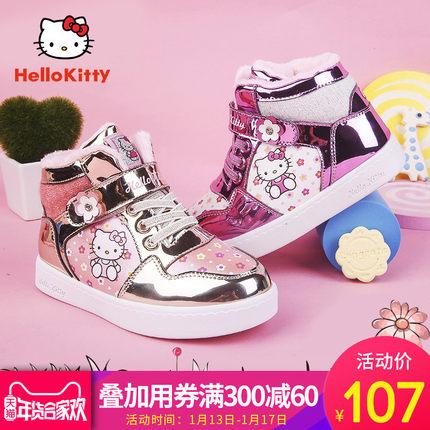 HelloKitty童鞋女童鞋2018冬季新款棉鞋女孩休闲鞋儿童加绒运动鞋