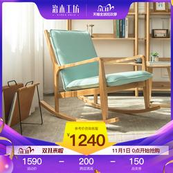 治木工坊北欧懒人沙发简约全实木橡木躺椅客厅摇椅环保单人沙发