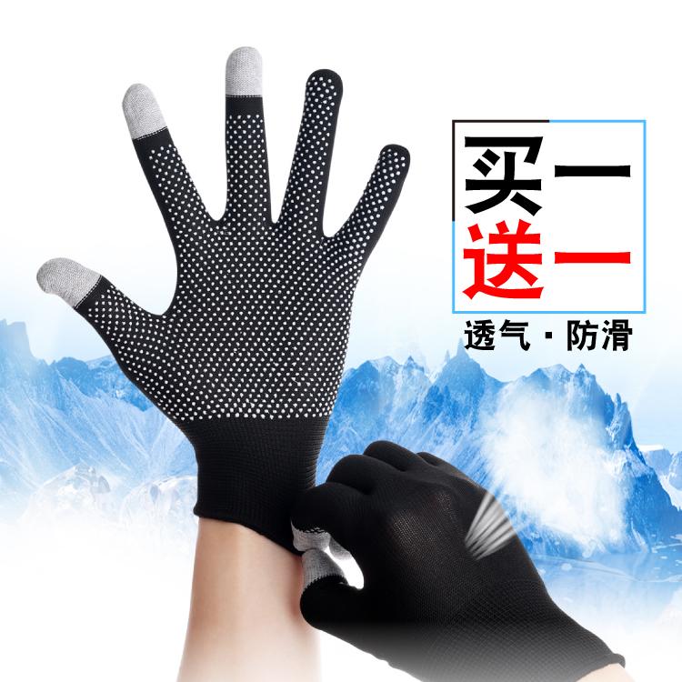 夏季骑行防晒手套薄款透气短款户外登山运动防滑开车骑车男女触屏