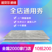 Privileged Deposit Nobel Tile store counter custom living room wall brick floor tile toilet bedroom Brick