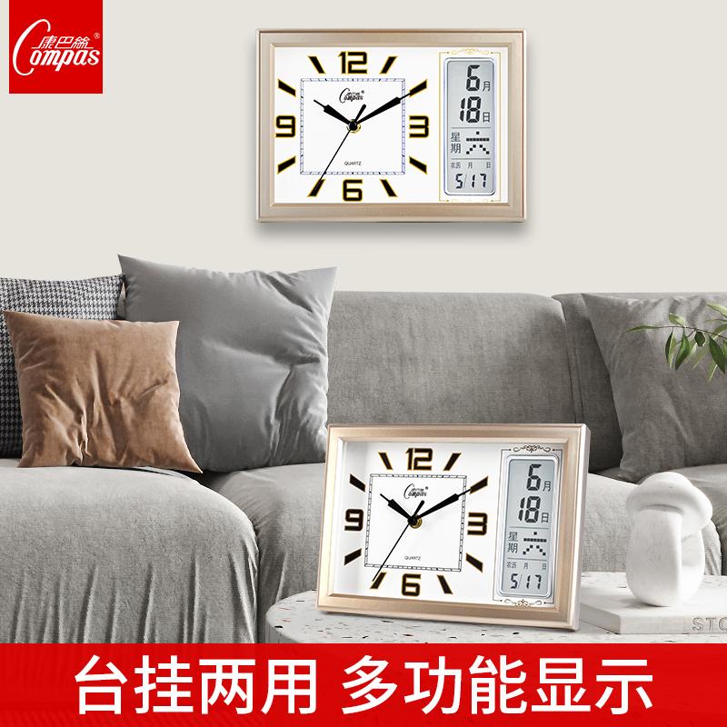 Настольные часы Артикул 564146656520