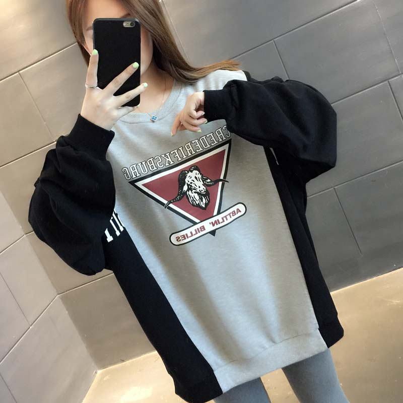 Sangzi color matching medium and long loose sweater womens spring and autumn womens clothing in 2021 Korean version new thin upper garment