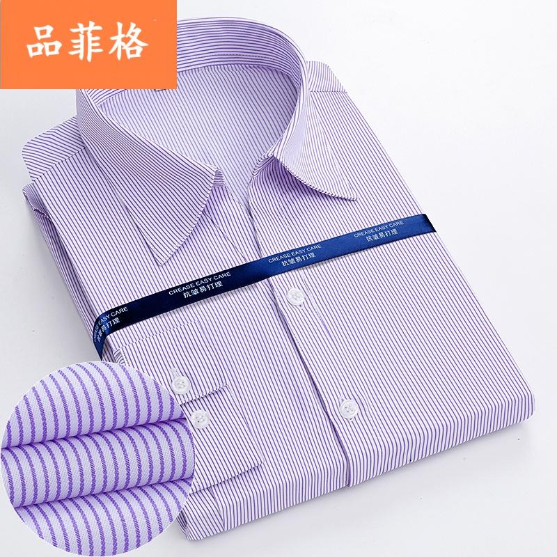女士长袖白底蓝色细条纹工装衬衫银行职业V领条纹衬衣工作服大码