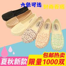 夏季舒适女款塑料镂空女鞋白色凉鞋网鞋防滑平底护士鞋孕妇妈妈鞋