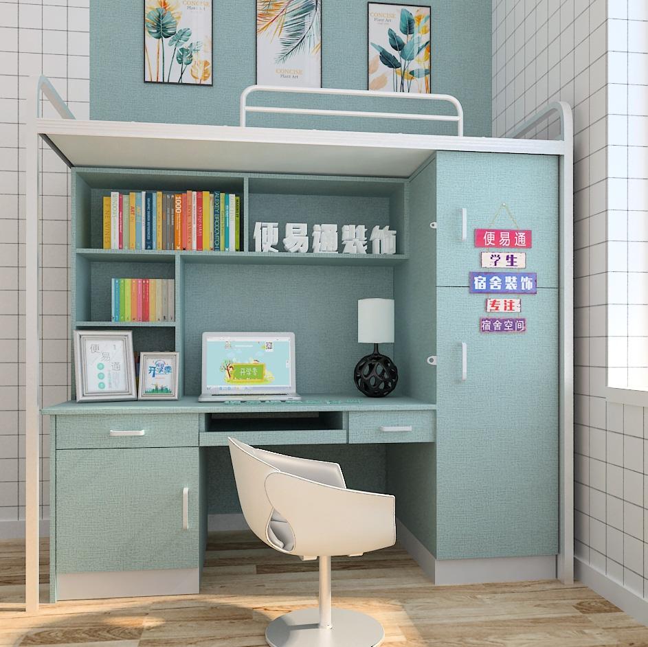 防水纯色大学生寝室宿舍装饰墙纸自粘壁纸电脑书桌衣柜子翻新贴纸