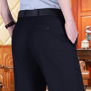 男士商务正装中年西裤男直筒中腰工装西服裤宽松上班黑色西装裤男
