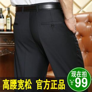 中年西裤男宽松直筒秋冬季厚款大码高腰中老年西装裤爸爸裤子加绒