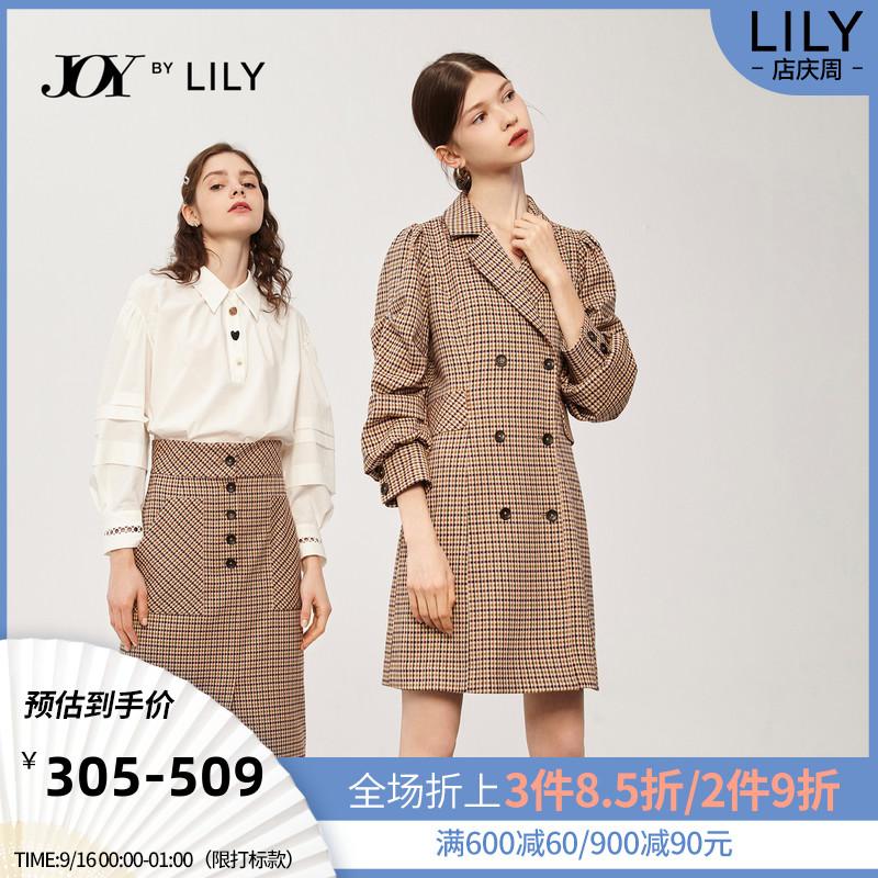 LILY2020秋季新款女装复古格子衬衫高腰半身裙显瘦西装连衣裙套装