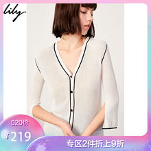 Lily 2019 Summer New Women's Clothes Simple Black-and-White Collision V-Collar Open-Forked Sweater Jacket Knitted Shirt 3905