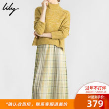 Lily 2019 autumn winter new women's Plaid loose sweater pleated skirt two piece long dress 7957