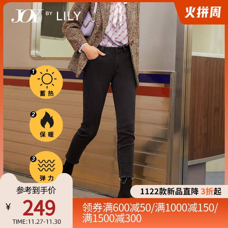 【薇娅推荐】LILY2020冬季新款女装黑色高腰显瘦休闲小脚牛仔长裤