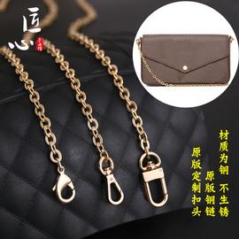 三合一原版高档包包链条配件金属链子斜跨替换细肩带女匠心手工坊图片