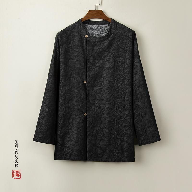 Национальная китайская одежда Артикул 587974488070