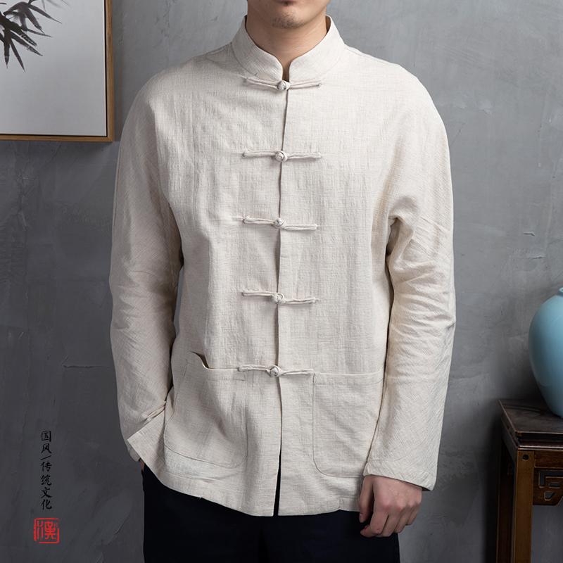 Национальная китайская одежда Артикул 598654322261