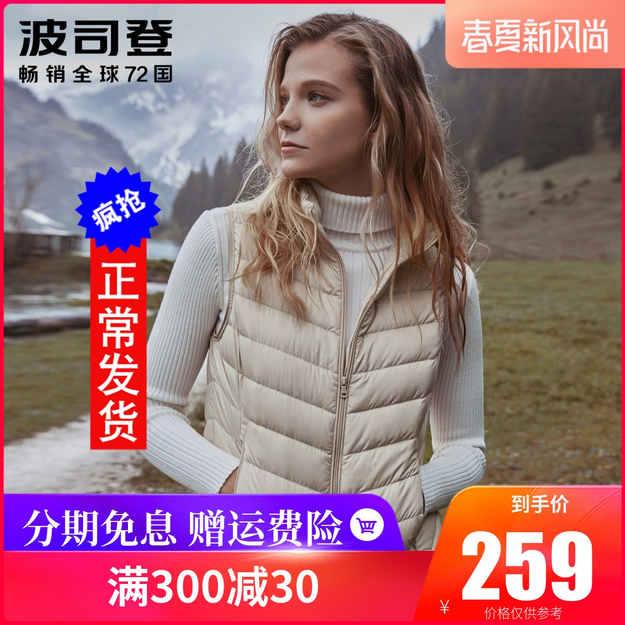 Bosden super light and thin down vest women's spring and autumn new stand collar short style leisure warm outside wear jacket fashion
