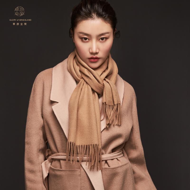 草原全荣冬季黑色羊毛围巾披肩女士加厚保暖百搭两用纯色长款围脖