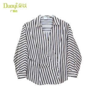 条纹宽松潮女衬衫 广西duoyi 新款 2017秋装 上衣 朵以专柜正品