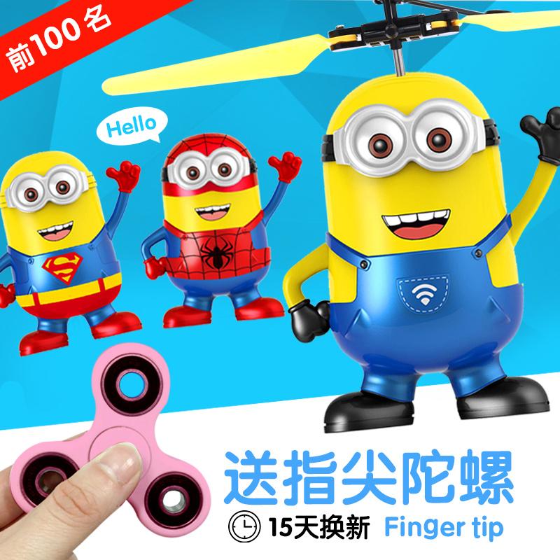 Прочность дистанционное управление самолет вертолет зарядка детей руки контроль индукция самолет подвеска игрушка может летать небольшой хуан люди