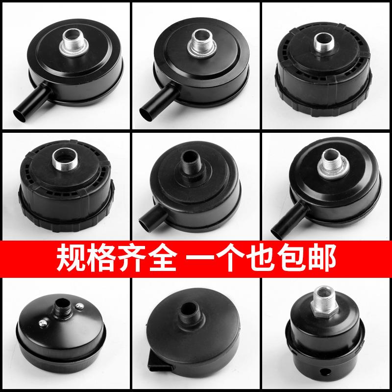 静音无油机空气压缩机滤芯空压机消声消音器过滤器真空泵气泵配件