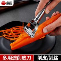 304不锈钢土豆切丝器家用厨房多功能瓜刨黄瓜削皮刀刮擦刨丝神器