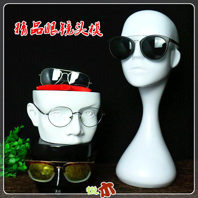 高档黑白色眼镜头模太阳镜陈列道具眼镜店橱窗装饰品摆件展示架子