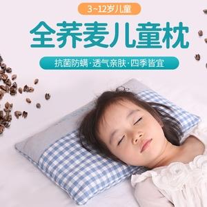 蜀国御荞麦儿童低枕头3-6-10岁四季通用全棉透气男女单人护颈枕芯