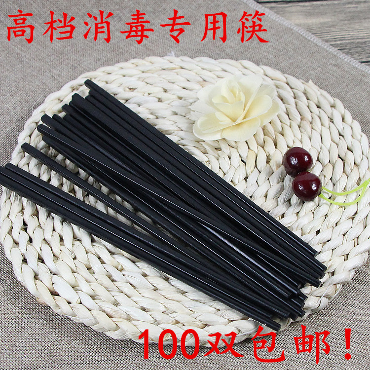 包邮高档密胺塑料咖啡色黑色筷子(用19.8元券)