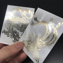 中国风龙图腾 凤凰 龙凤呈祥手机贴纸 超薄金属贴 笔记本电脑装饰