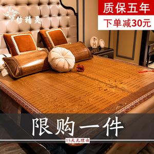 竹席凉席1.8m床两用折叠双面夏季藤席1.5米竹子冰丝席三件套席子