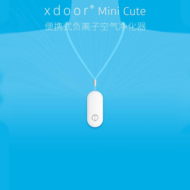 [全球创意购空气净化,氧吧]xdoor minicute个人挂绳月销量0件仅售188元