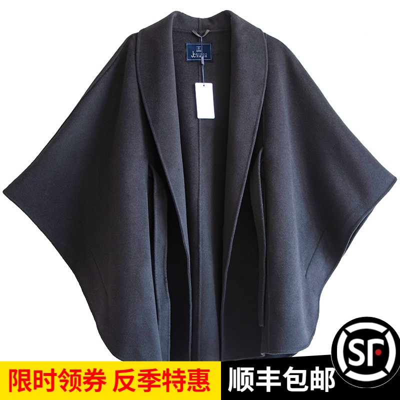 2019 new Korean version Cape wool coat medium long double-sided cashmere Batman large loose version Cape woman