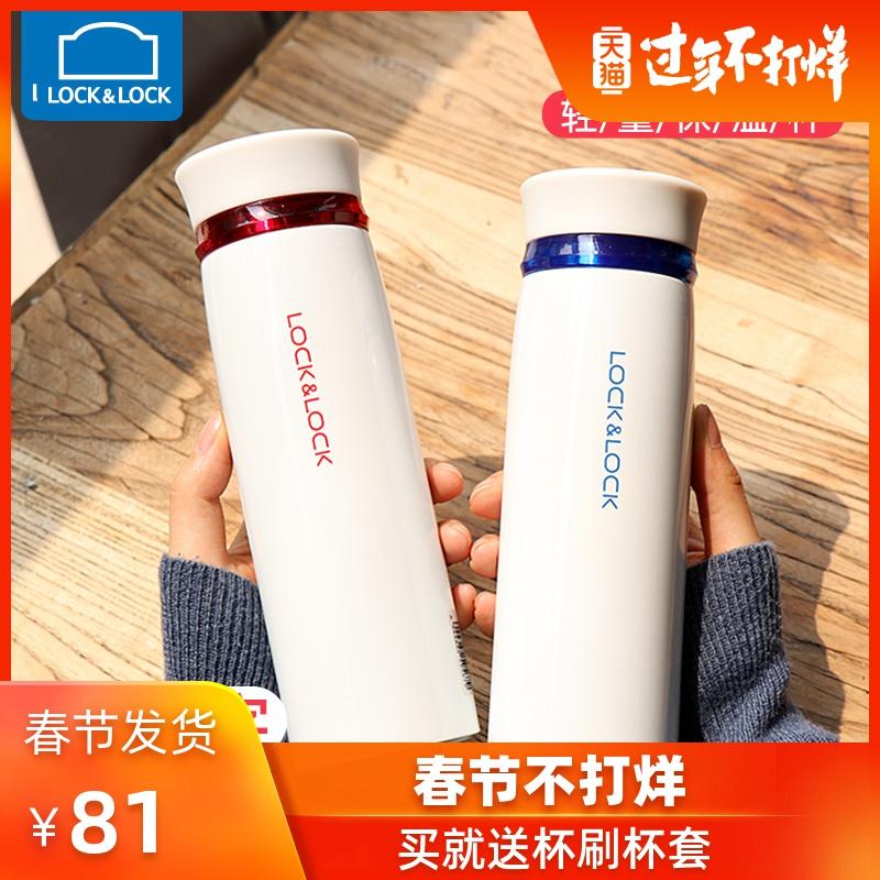 乐扣乐扣保温杯男女学生便携水杯不锈钢大容量创意杯子茶杯车载杯