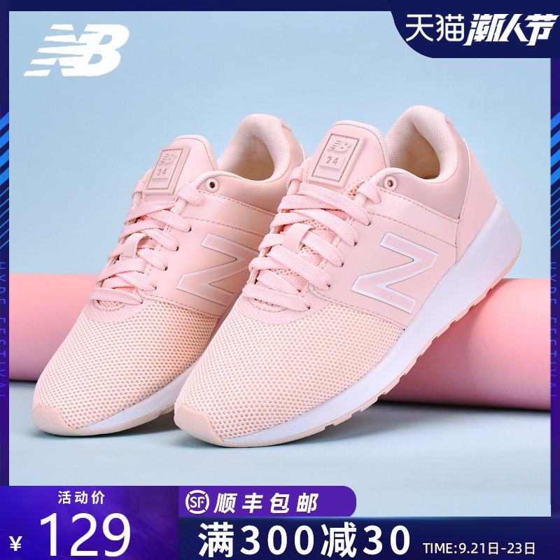 New Balance NB女鞋复古鞋新款休闲运动鞋跑步鞋WRL24TG/TE/TF