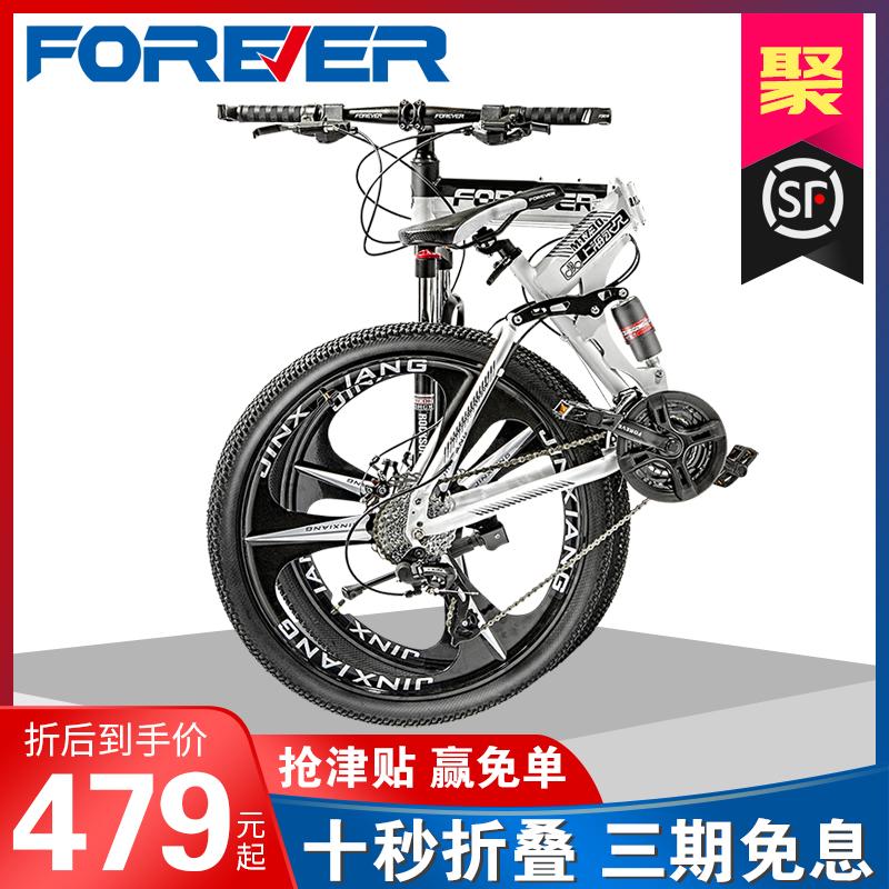 Детские велосипеды Артикул 614177984667