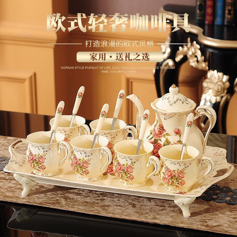 欧式茶具套装带托盘英式下午茶茶杯