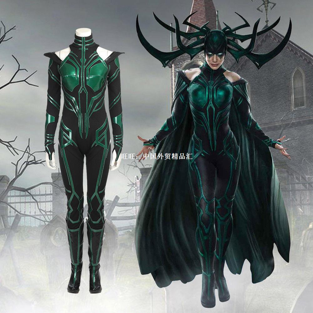 Halloween Thor Ragnarok Hela Cosplay Costume Outfit Jumpsuit