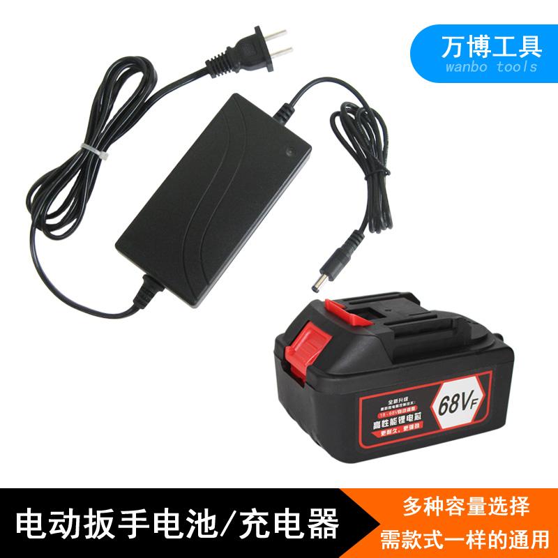 Электрический гаечный ключ прямое обвинение зарядное устройство 21-138VF литий атака зарядка гаечный ключ угловая шлифовальная машина молоток батарея зарядное устройство