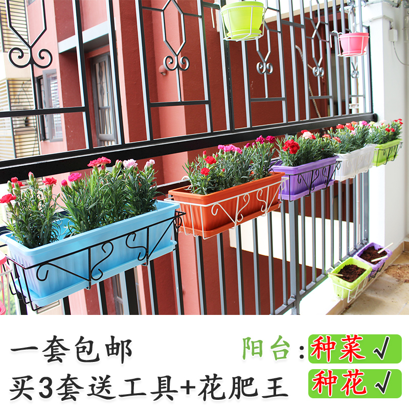 长方形阳台种菜栏杆盆栽架悬挂多肉花盆挂架蔬菜种植箱塑料田园盆